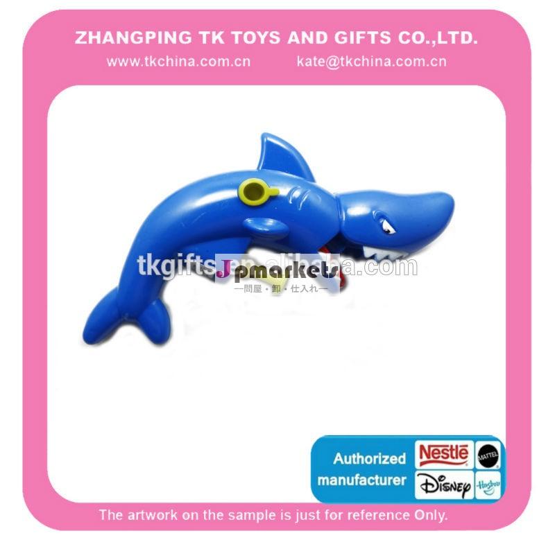 プラスチック製のサメ水ポンプ銃問屋・仕入れ・卸・卸売り