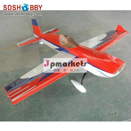90in32%extra330sc50ccのrcの飛行機モデルガソリン/arf-redガソリン飛行機・白い色問屋・仕入れ・卸・卸売り