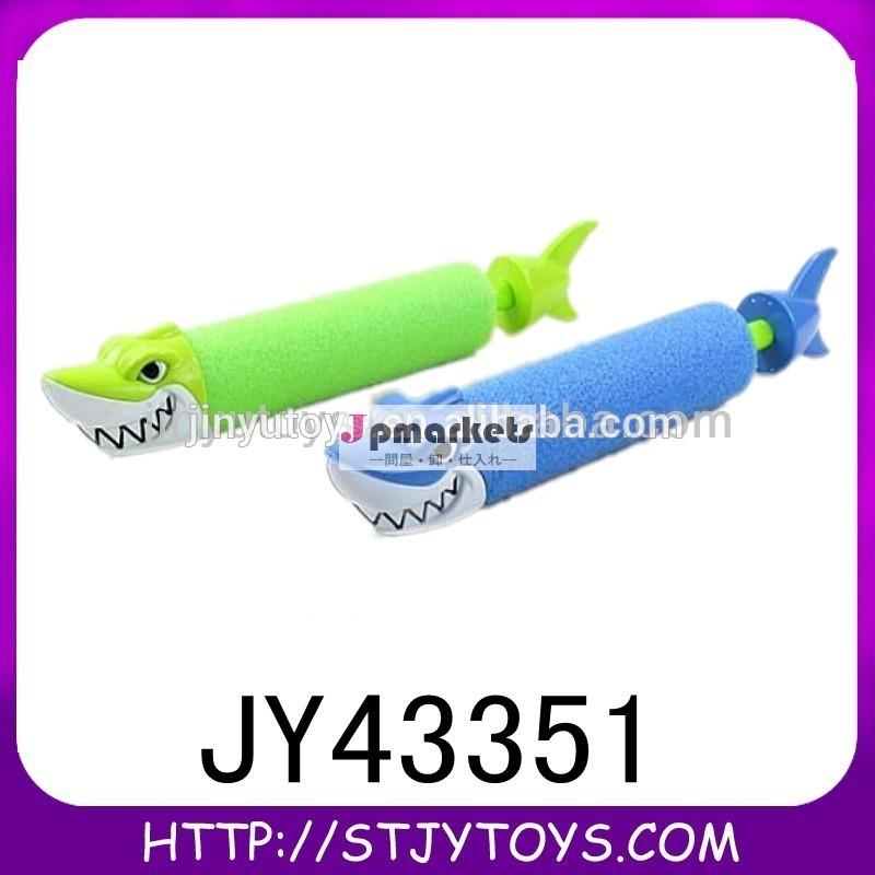 おもちゃの泡水ピストル/水ブラスター問屋・仕入れ・卸・卸売り
