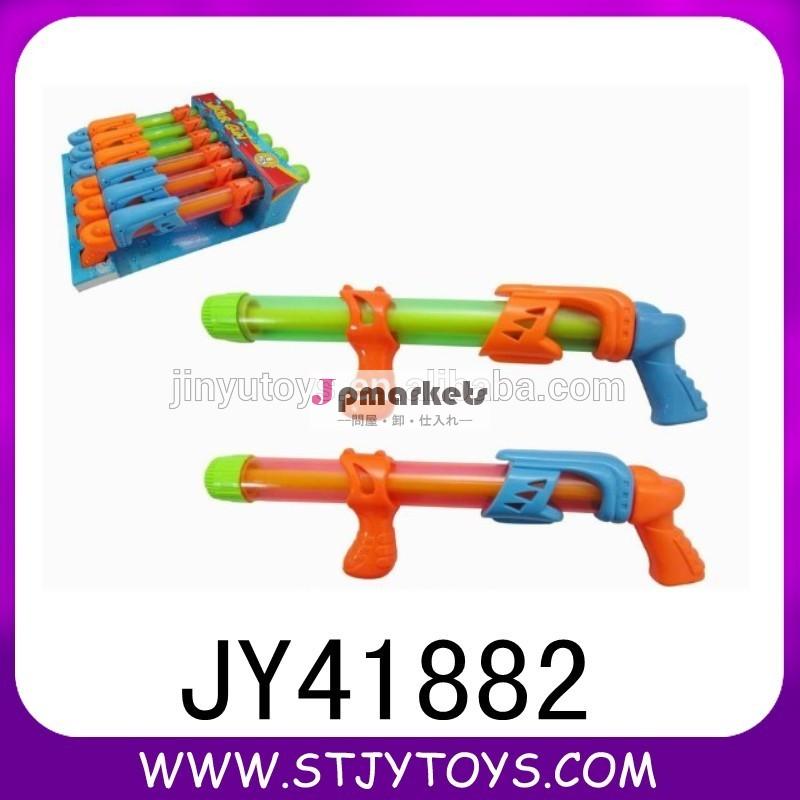 カラフルな古典的なレトロなアクションのおもちゃのポンプの水ブラスター銃問屋・仕入れ・卸・卸売り