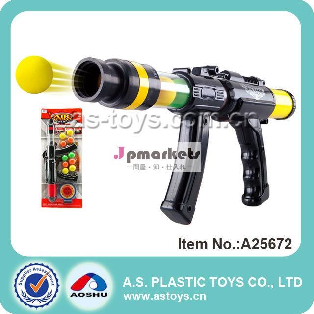 超クールなeva樹脂ボールの射撃銃のおもちゃ問屋・仕入れ・卸・卸売り