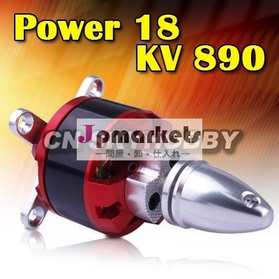 飛行機C4240のためのpower18 kv890のrcのブラシレスモーター問屋・仕入れ・卸・卸売り