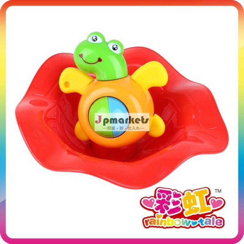 亀の風呂のおもちゃ2014年虹物語問屋・仕入れ・卸・卸売り
