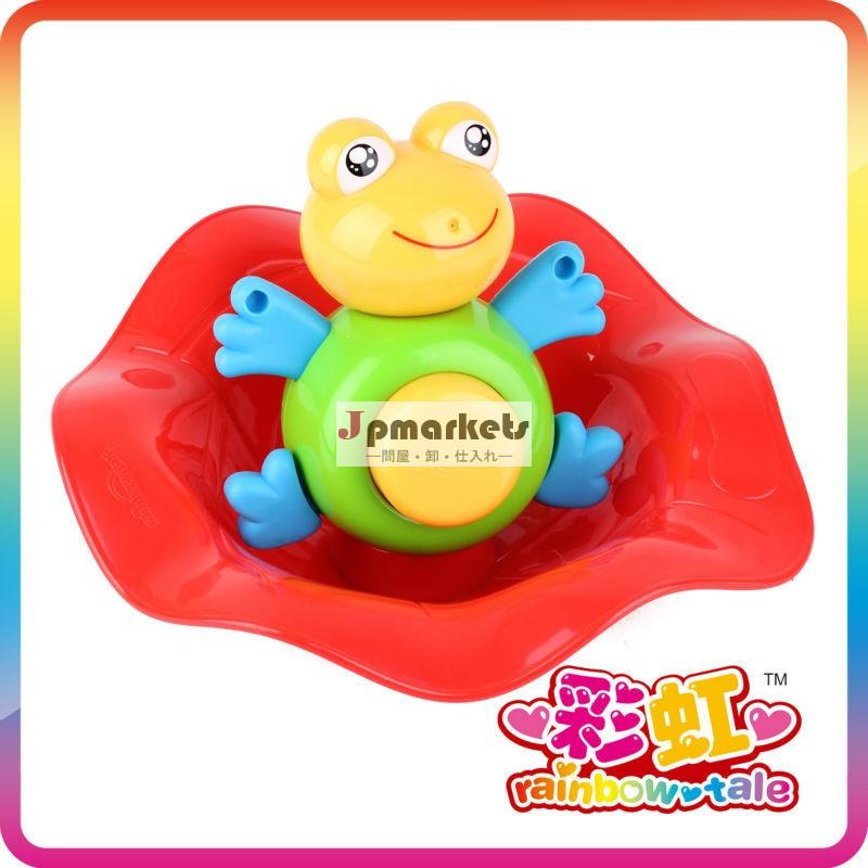 2014年rainbowtale赤ちゃんカエルのおもちゃ問屋・仕入れ・卸・卸売り