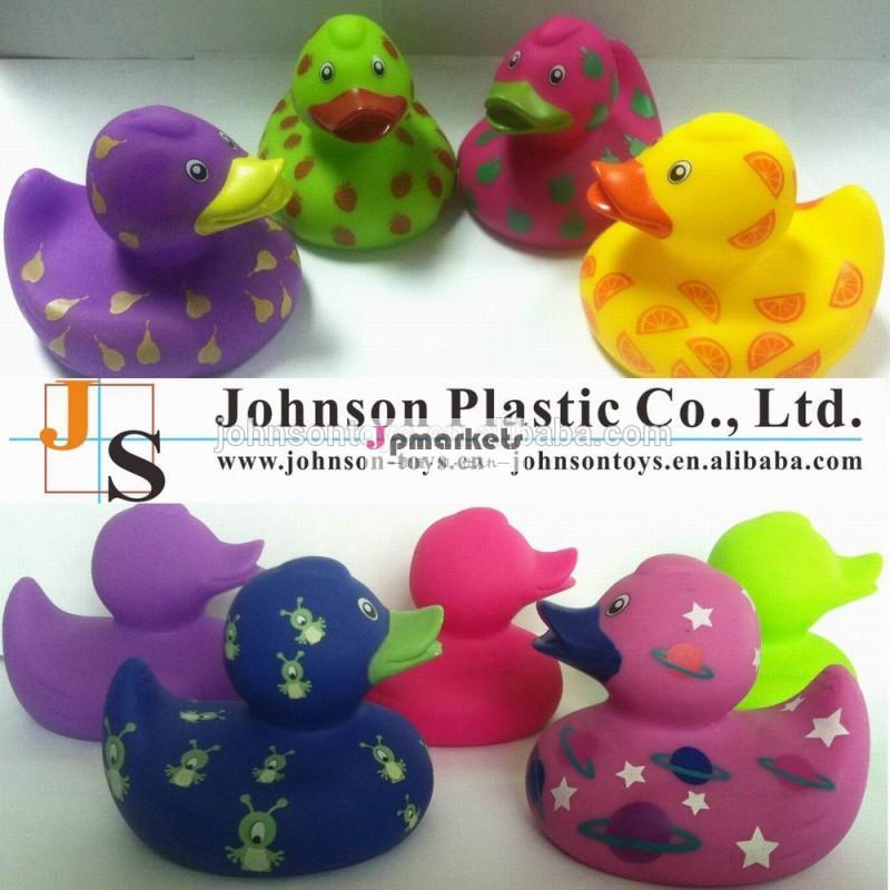ゴム製のバス鴨8cm、 pvcのおもちゃお風呂のアヒル、 フローティング入浴アヒル問屋・仕入れ・卸・卸売り