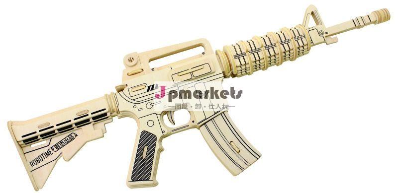 robotimem4の銃のおもちゃ問屋・仕入れ・卸・卸売り