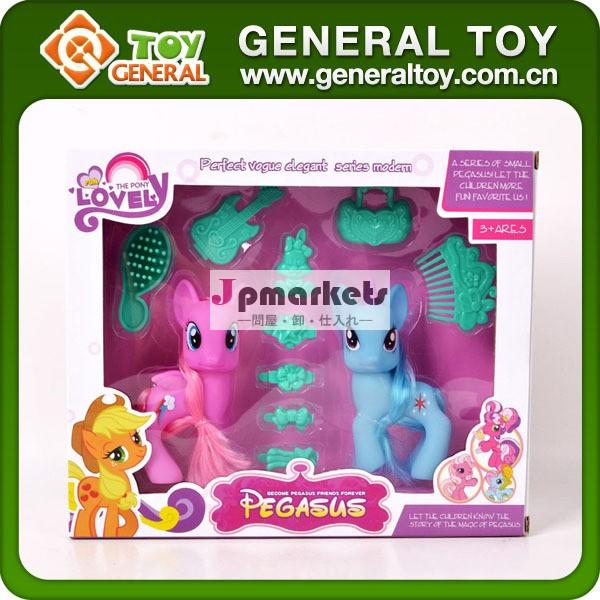 小さなおもちゃのプラスチック製の馬、 安い小型の馬のおもちゃ、 小馬の子供のための問屋・仕入れ・卸・卸売り