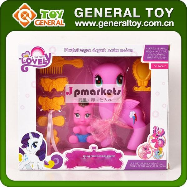プラスチック製の馬のおもちゃ、 子供のための馬のおもちゃ、 馬とキャリッジおもちゃ問屋・仕入れ・卸・卸売り