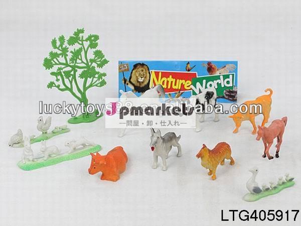pvcの農場の動物7個農場の動物のおもちゃのおもちゃセット問屋・仕入れ・卸・卸売り