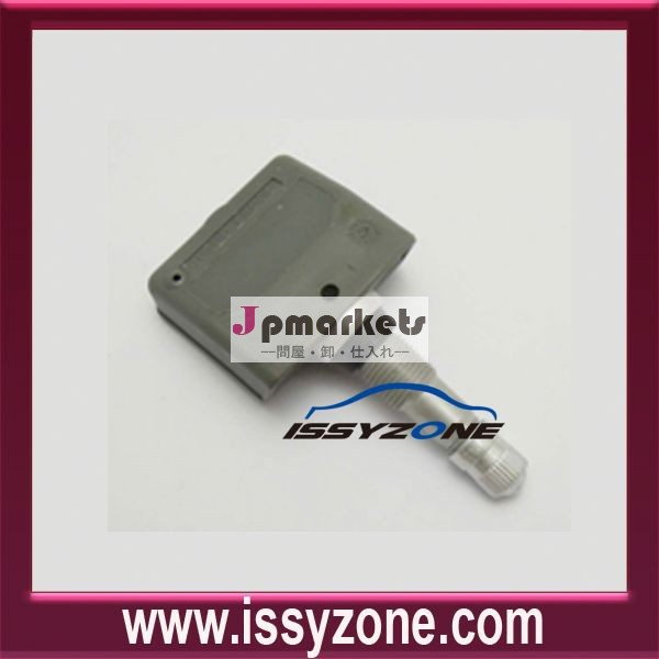 パスファインダー40700-ck002itpms029用tpms問屋・仕入れ・卸・卸売り