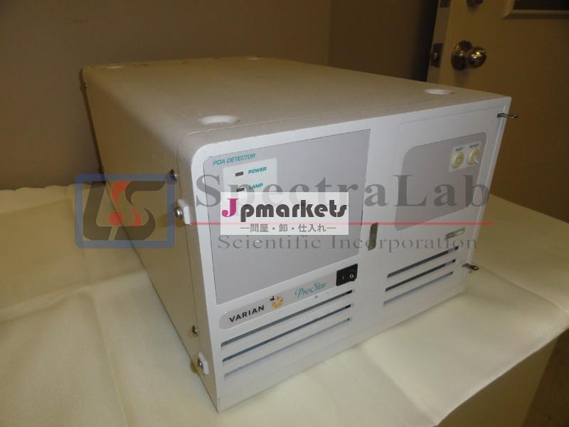 改装バリアンフォトダイオードアレイ検出器prostar330pda検出器問屋・仕入れ・卸・卸売り