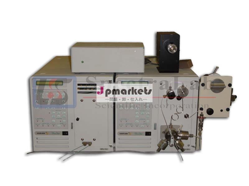 改装バリアンprostarhplcシステム( バリアン310uv/外可視検出器・バリアン230sdm)問屋・仕入れ・卸・卸売り