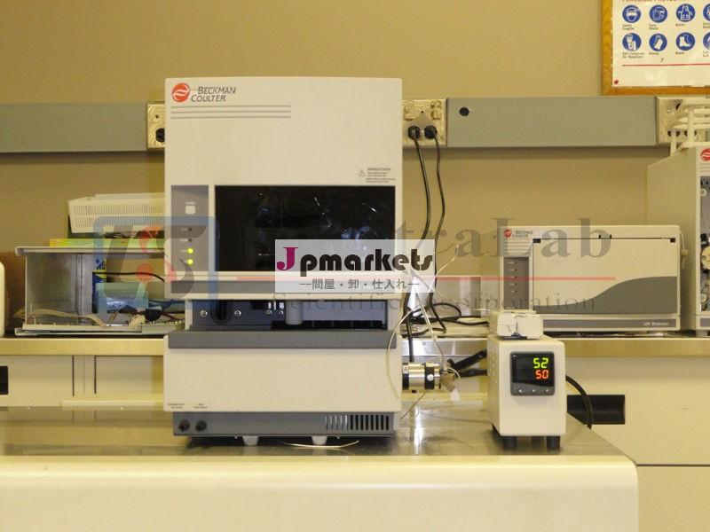 改装されたベックマンコールターproteomelabpf2dfc/iモジュール問屋・仕入れ・卸・卸売り
