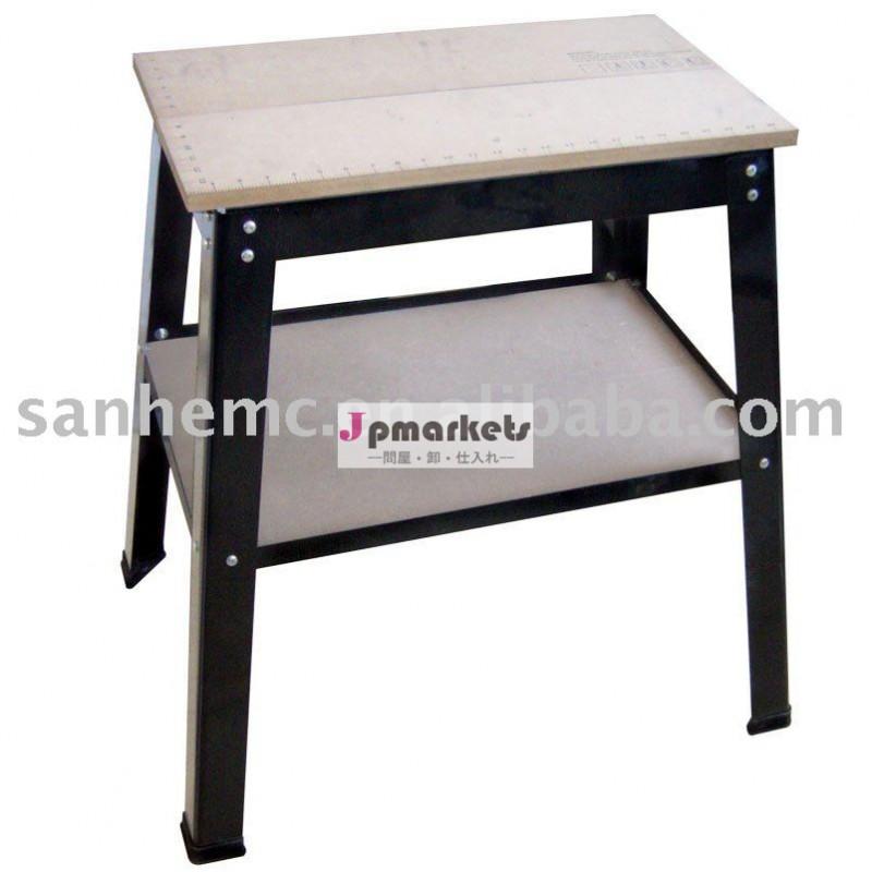 テーブルの立場の仕事台問屋・仕入れ・卸・卸売り
