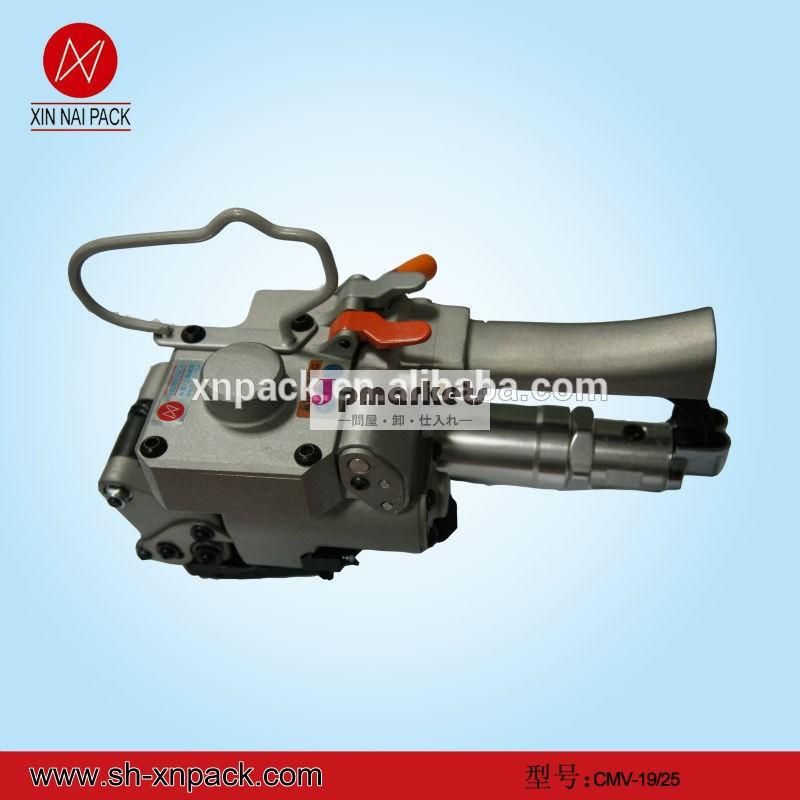 Cmv-19/2516-19mm組み合わせ空気圧は、 ツールにストラップペット問屋・仕入れ・卸・卸売り