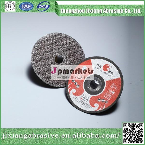 中国製品卸売高品質の超薄型研磨カットオフホイール問屋・仕入れ・卸・卸売り