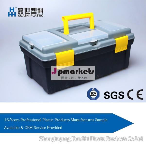 新しい設計熱い販売の2014年ツールボックス防水ハードケース問屋・仕入れ・卸・卸売り