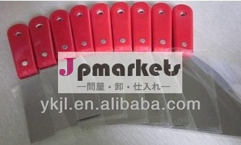 赤いプラスチック製のスクレーパーのパテナイフ問屋・仕入れ・卸・卸売り