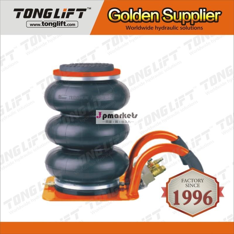 優れた品質の低価格の空気油圧ジャッキ価格問屋・仕入れ・卸・卸売り