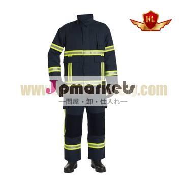 の消防スーツ93%メタ- アラミド0028c問屋・仕入れ・卸・卸売り