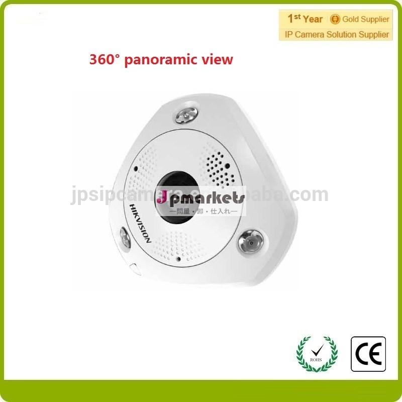 ネットワークカメラhikvision3mpwdr魚眼レンズ360度パノラマビュー問屋・仕入れ・卸・卸売り