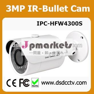 サポートスマートフォンライブビューipc-hfw4300sdahuaのcctvカメラ問屋・仕入れ・卸・卸売り