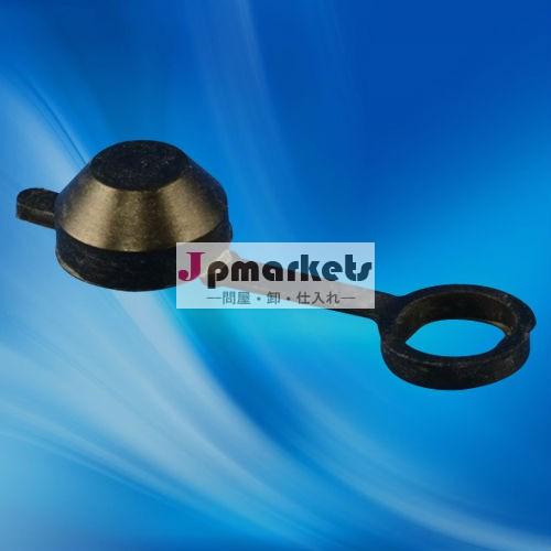 ゴム製マイクロカムロックの帽子/ロックは分ける問屋・仕入れ・卸・卸売り