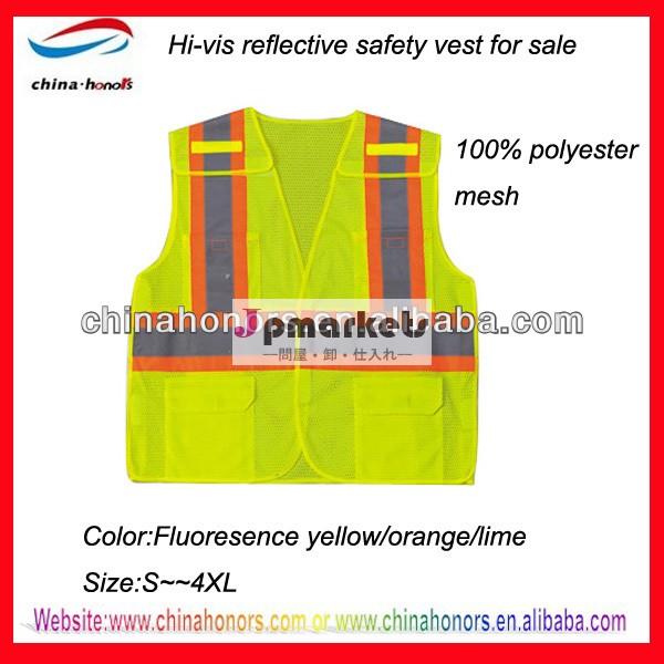 黄色メッシュの安全性チョッキ/メッシュ生地、 反射安全ベスト問屋・仕入れ・卸・卸売り