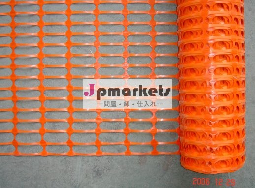 オレンジ色のプラスチック製のクラウドコントロールの障壁問屋・仕入れ・卸・卸売り