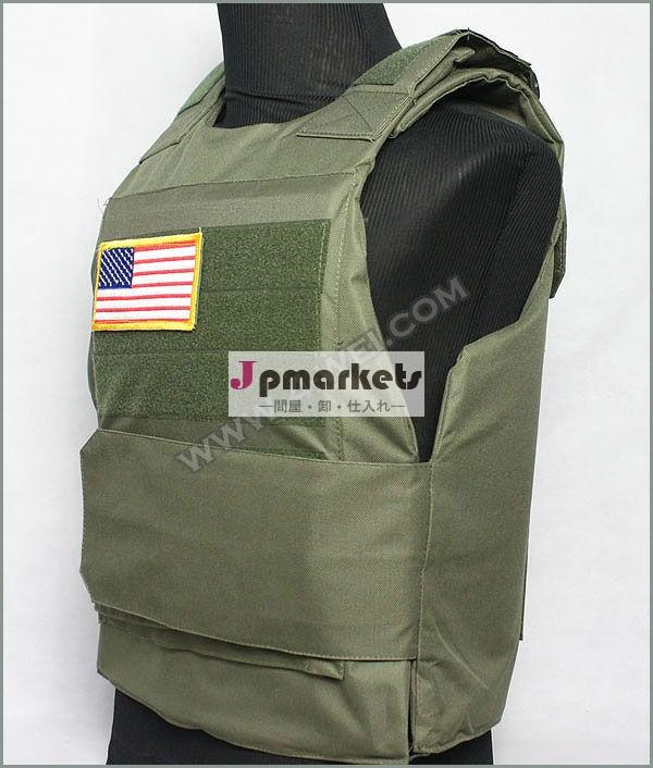 新しい設計された軍事ベスト/戦術的なベスト軍スタイル緑の中で問屋・仕入れ・卸・卸売り