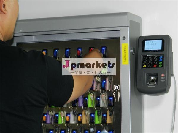 rfidインテリジェント鍵管理システム問屋・仕入れ・卸・卸売り