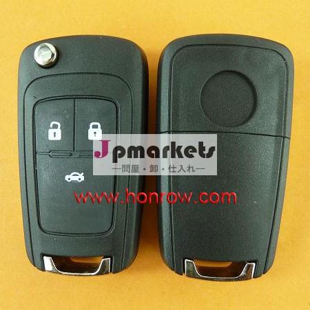高品質とリモートキーシボレー3ボタン433mhzの、 シボレークルーズキー、 キー車シボレー60%送料無料dhlによって問屋・仕入れ・卸・卸売り