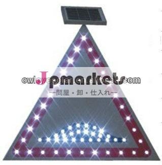太陽交通標識掘削石油のための、 ソーラー掘削石油のための信号光。 led交通標識問屋・仕入れ・卸・卸売り