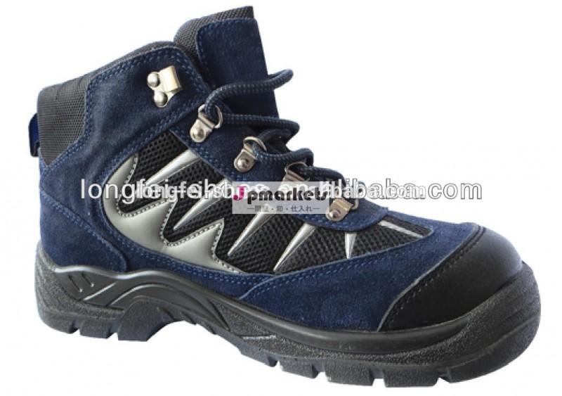 通気性安全性、 スポーツの靴問屋・仕入れ・卸・卸売り