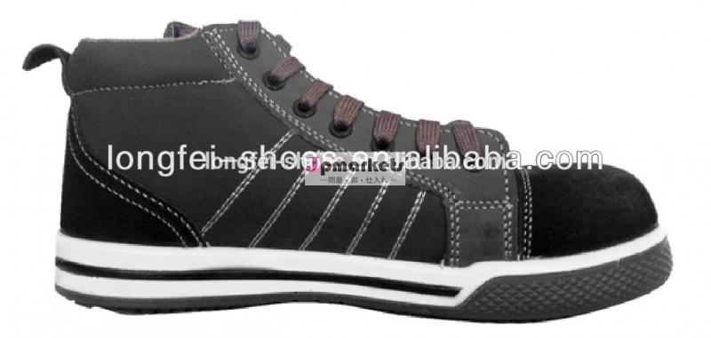 安全なファッション靴lf081100%ケブラーと金属フリー問屋・仕入れ・卸・卸売り