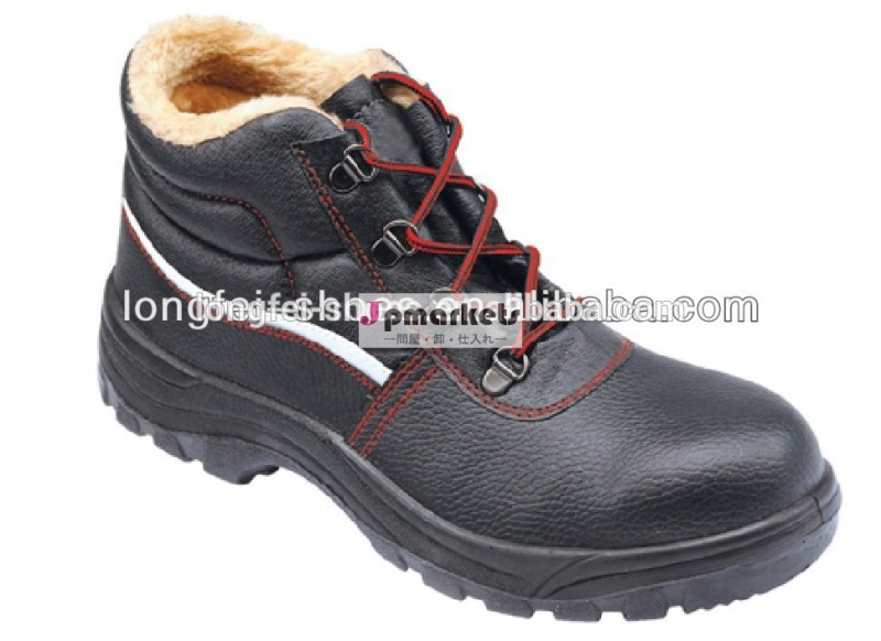 ウール付き安全ブーツlf085/人工毛皮のライニング問屋・仕入れ・卸・卸売り