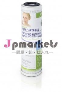 Omnifiltercb1-ssカーボンフィルター問屋・仕入れ・卸・卸売り