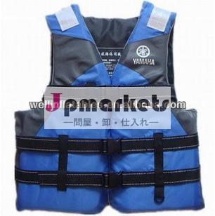 販売のためのライフジャケットwaterpoofフローティング/ウォーターパークライフジャケット問屋・仕入れ・卸・卸売り