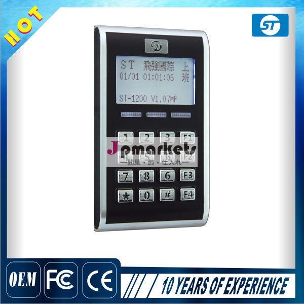 時間録音lcdアクセスコントローラ問屋・仕入れ・卸・卸売り
