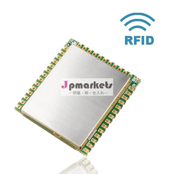 13.56mhzのアンドロイドハンドヘルドrfidmifaredesfire非リーダーモジュールcomsumptionと低電力でインターフェースusb、 ttl、 ウィーガンド問屋・仕入れ・卸・卸売り