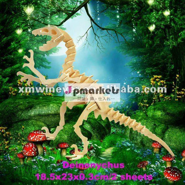 3D木製の恐竜の困惑、Deinonychus問屋・仕入れ・卸・卸売り