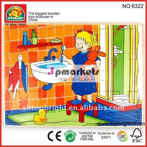 子供のためのジグソーパズルはEN71 ASTMに合致する問屋・仕入れ・卸・卸売り