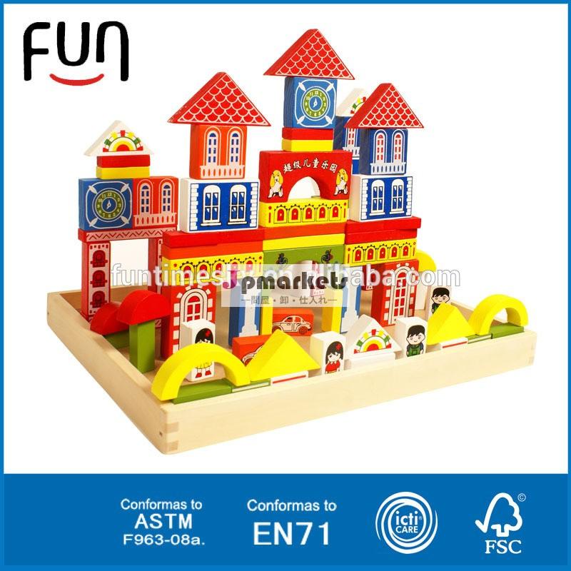新しいおもちゃのブロックセットat11468製品の子供問屋・仕入れ・卸・卸売り
