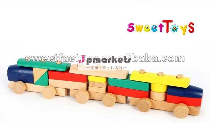 の子供を作る木製の列車のおもちゃ、 木製の列車のおもちゃdiyセット問屋・仕入れ・卸・卸売り