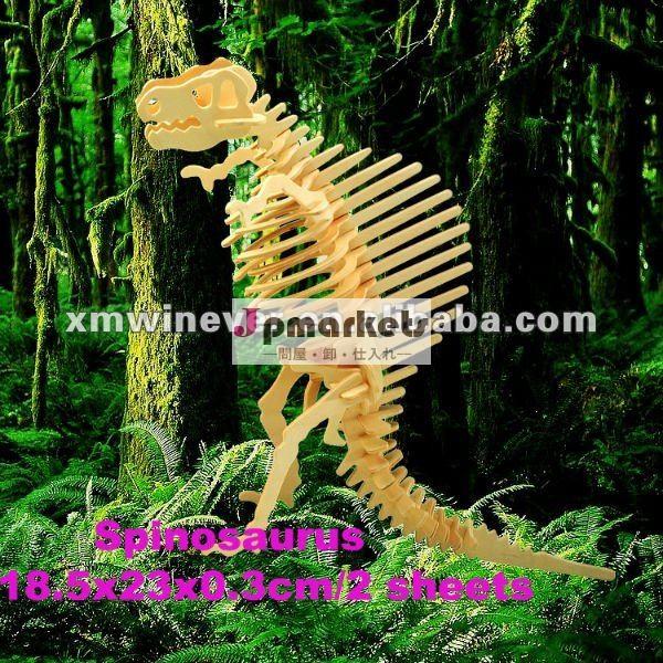 3D木製の恐竜の困惑、spinosaurus問屋・仕入れ・卸・卸売り