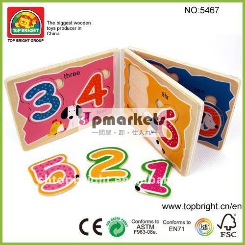 木製の図書番号の困惑はEN 71 ASTMに合致する問屋・仕入れ・卸・卸売り