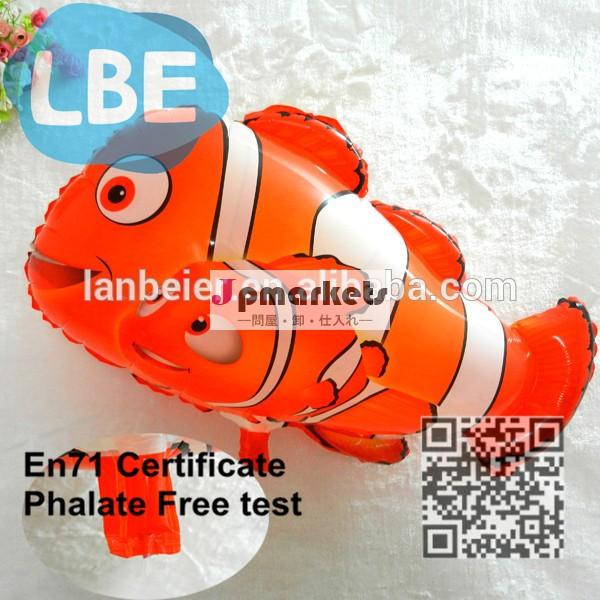 マイラーバルーンヘリウム風船魚形のバルーン問屋・仕入れ・卸・卸売り