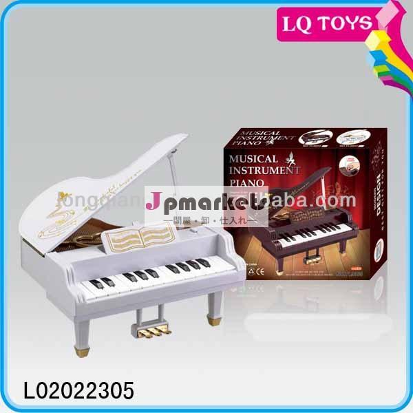 ミニ楽器のおもちゃピアノ子供用おもちゃ問屋・仕入れ・卸・卸売り