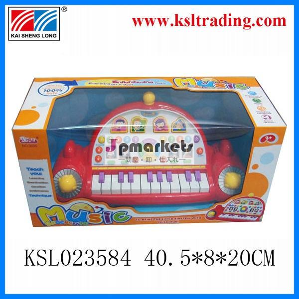電子音楽のキーボード熱い販売問屋・仕入れ・卸・卸売り