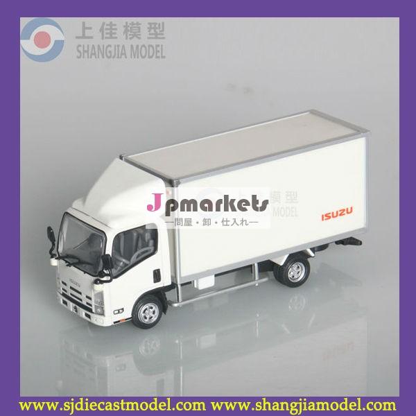 いすゞのトラックのコンテナモデル、 ダイキャストトラックのおもちゃのモデル、 ダイキャストスケールトラック工場東莞問屋・仕入れ・卸・卸売り